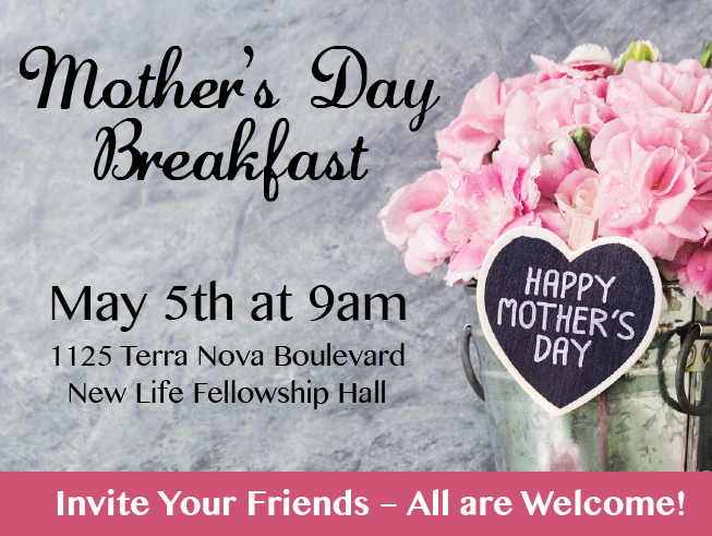 mothersday_invite