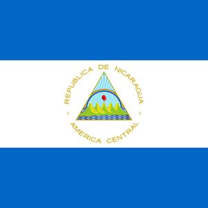 nicaragua_fundraiser2